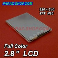 """2.8 """" LCD-1-2"""