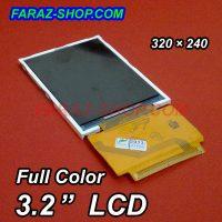 """3.2 """" LCD-1-3"""