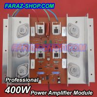 400W-Amp-2