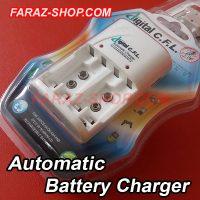 باتری ، جاباتری ، شارژر