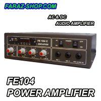 FE104-2