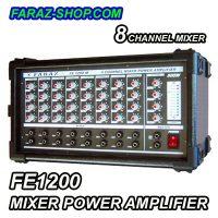 FE1200-1