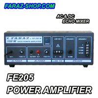 FE205-2