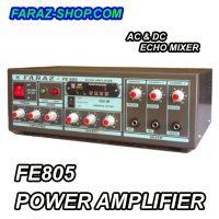 اکو آمپلی فایر 150 وات FE805