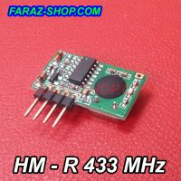 HM - R 433 MHz