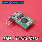 HM-T-433-MHz-150x150