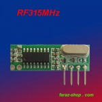 RF315-150x150