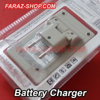 charger-2