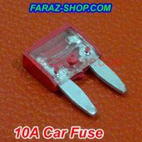 10A Car Fuse-1-2