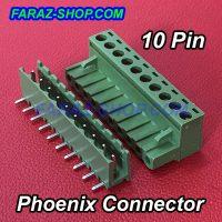 10P-phoenix-8
