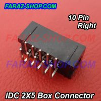 10PinBOX-R-3