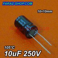 10uF 250V-1-3