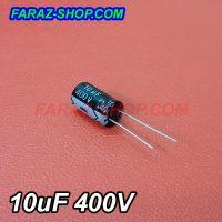10uF400V