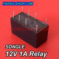 12V1A Relay-5-3