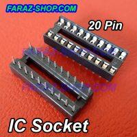 20P-IC-Socket-1