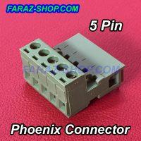 5P-phoenix-4