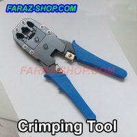 Crimping-Tool-002