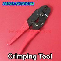 Crimping-Tool-005