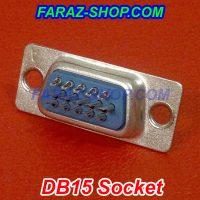 DB15 Socket-11