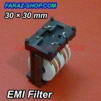 EMI Filter-1-4