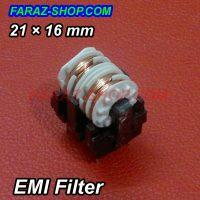 EMI Filter-2-2
