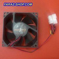 fan-wipro-2-1