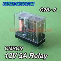 G2R-2RELAY-1