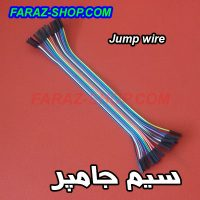 Jump-wire4