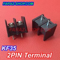 KF35-2pin-1