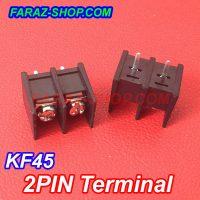 KF45-2pin-2