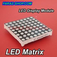 LED-Matrix-3