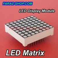 LED-Matrix-8
