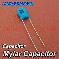 Mylar-Capacitor-3