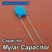 Mylar-Capacitor-5