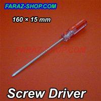 Screw Driver-5-4