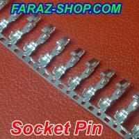 socket-pin-2