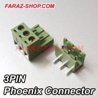 fonix-3pin