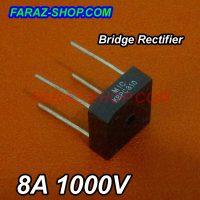 8A 1000V-1-2
