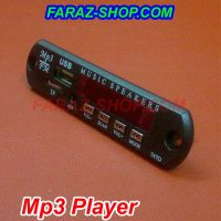 Mp3 Player-1-3