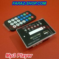 Mp3 Player-2-4