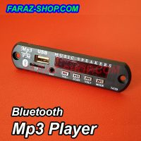Mp3 Player-5-1