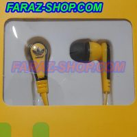 earphone-12