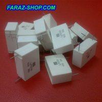 100nf400v-mkt-1-1