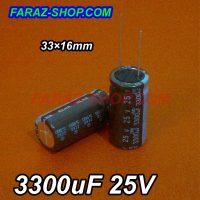 3300uF 25V-1-1
