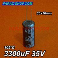 3300uF 35V-1-4