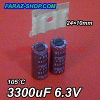 3300uF 6.3V-1-3
