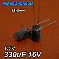 330uF 16V-2-1