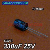 330uF 25V-1-1