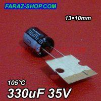 330uF 35V-1-2