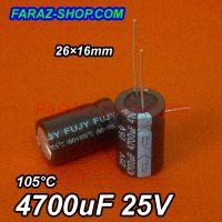 4700uF 25V-1-1
